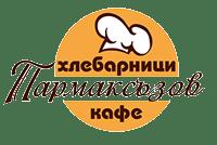 ХЛЕБАРНИЦИ ПАРМАКСЪЗОВ